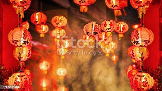 istock Chinese new year lanterns in china town. 876557930