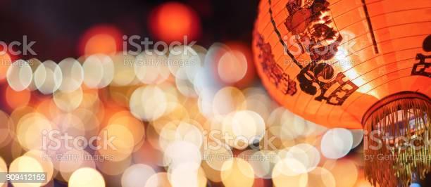 Chinese new year lanterns in china town picture id909412152?b=1&k=6&m=909412152&s=612x612&h=xxlhb5lklqmqt16rmlchpwlktylqht9peyd dafragq=