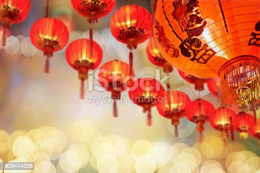 istock Chinese new year lanterns in china town. 909414338