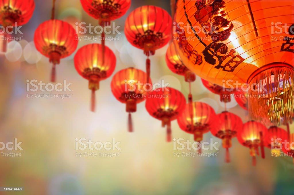 Chinesisches Neujahr-Laternen in Chinatown. – Foto
