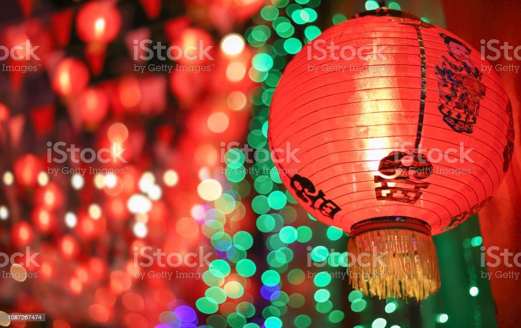 Chinese New Year Lanterns In Chinatowntext On Lanterns