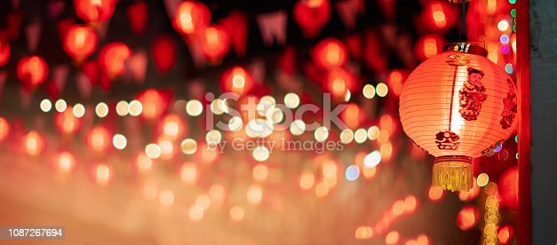 istock Chinese new year lanterns in chinatown.Text  on lanterns meaning happiness and lucky 1087267694