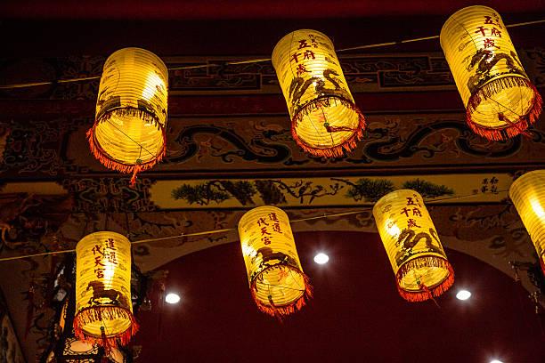 nouvel an chinois, des lanternes - année du mouton photos et images de collection