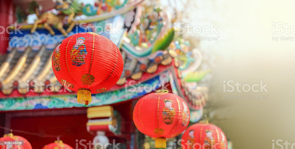 Chinese new year lanterns stock photo