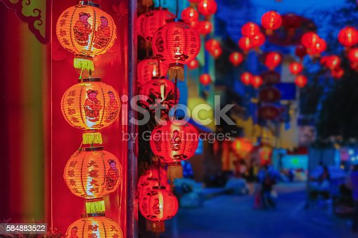 istock Chinese new year lanterns with blessing text 584883522