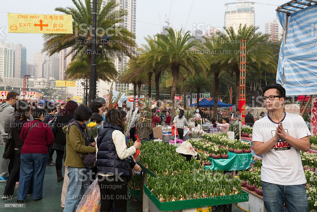 Chinese New Year Market in Hong Kong stock photo
