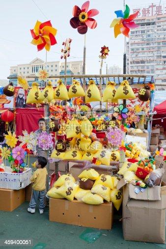 istock Chinese New Year Market 459400051