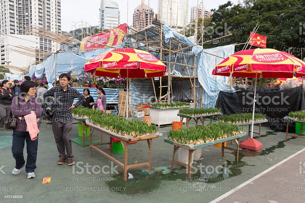 Chinese New Year Market royalty-free stock photo