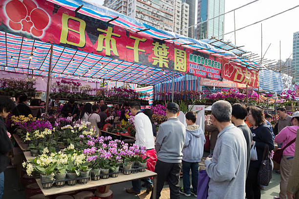 Chinese New Year Market stock photo