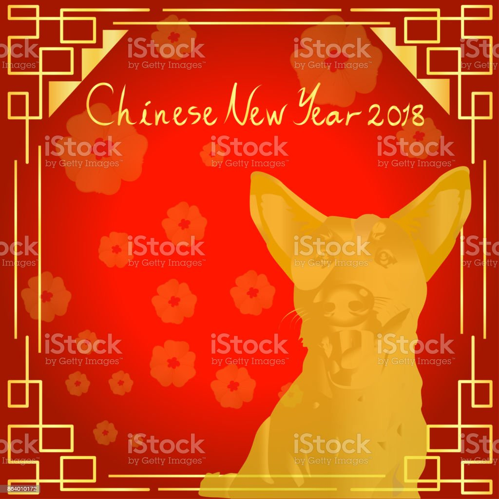 2018 Chinese New Year Of Dog Vector Design For Text And Greetings