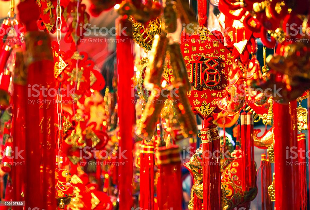 chinese new year oriental charm the spring festival atmosphere royalty free stock - Chinese New Year 1978