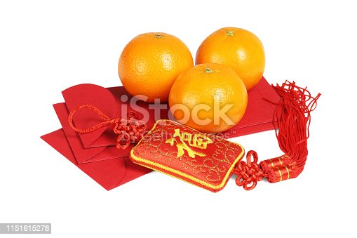 Chinese New Year Mandarin Oranges with Red Packets and Ornament on White Background