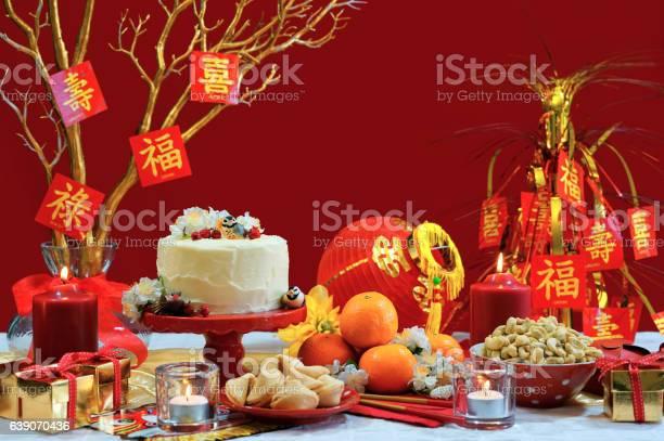Chinese new year party table picture id639070436?b=1&k=6&m=639070436&s=612x612&h=rpsbh79vrye1em1eha8bbztzfuzk1i5tch1lpv6vvza=