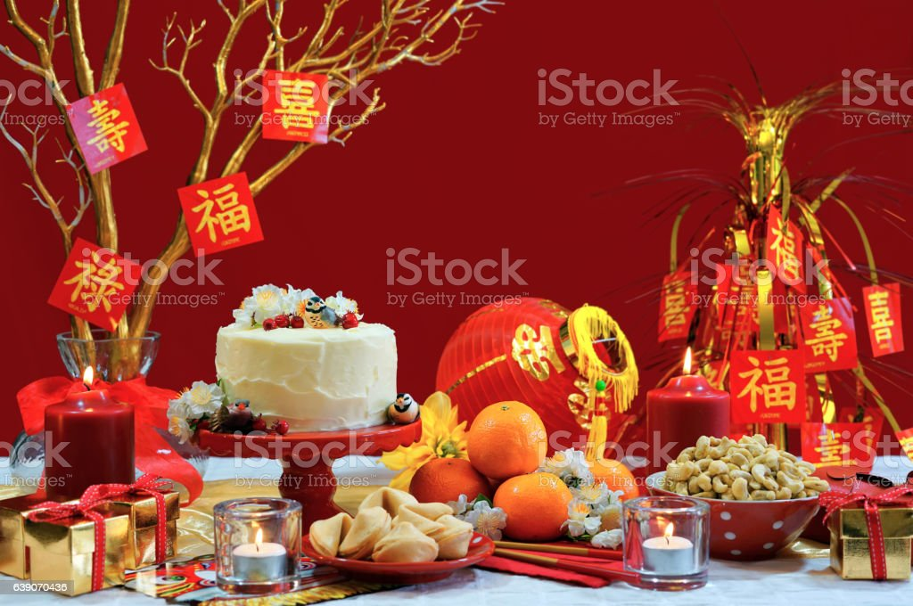 Chinese New Year party table stock photo