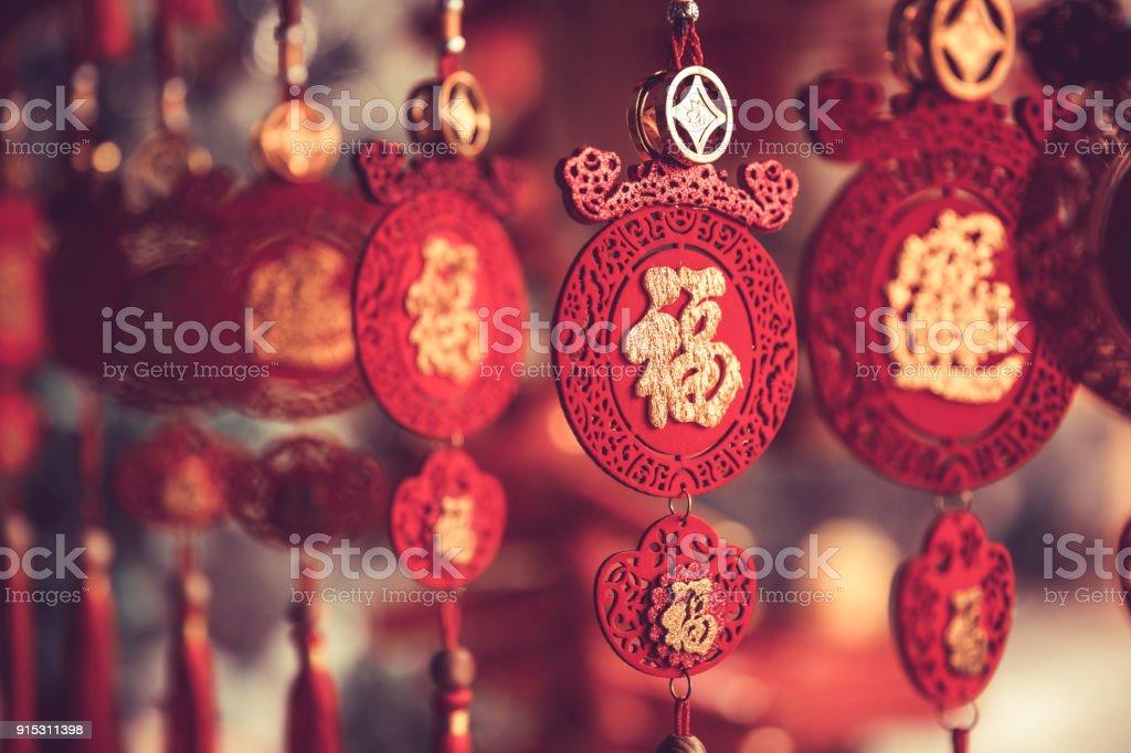中国の旧正月ペンダント ストックフォト