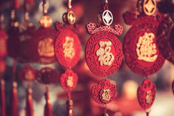 chinese new year pendants - chinese new year stock pictures, royalty-free photos & images