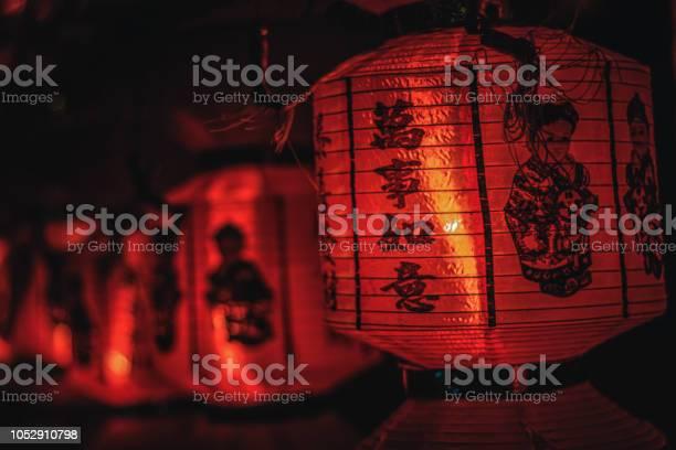 Chinese new year picture id1052910798?b=1&k=6&m=1052910798&s=612x612&h=6gnxd4gysvtiwncfliiah j9jj5cpdcd ri0zig7kzg=