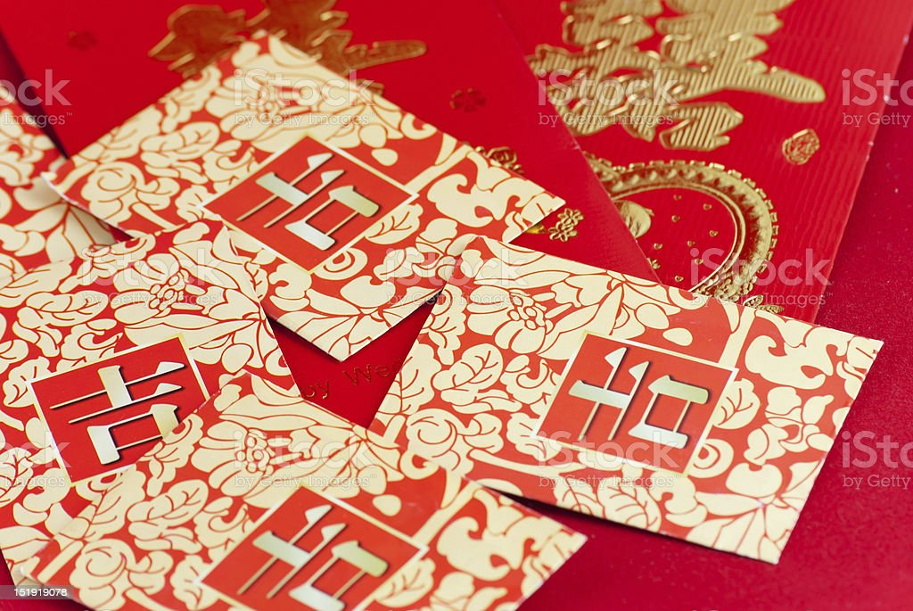 Chinese New Year stock photo