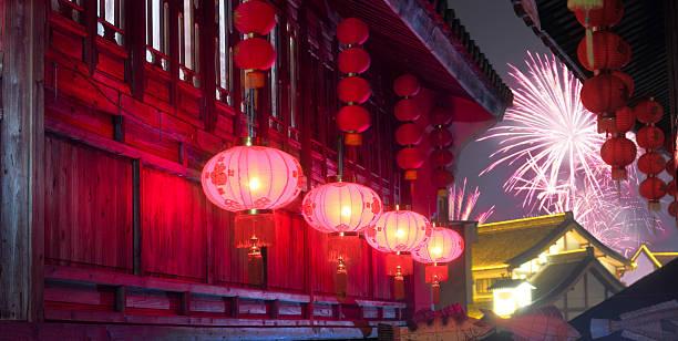 capodanno cinese - festival delle lanterne cinesi foto e immagini stock