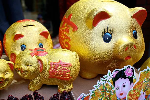 Chinesisches Neujahr Piggy Banken – Foto