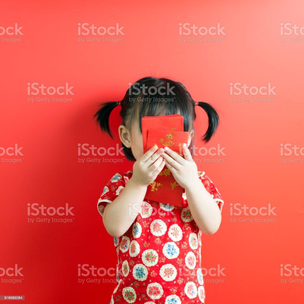 chinese new year theme royalty free stock photo
