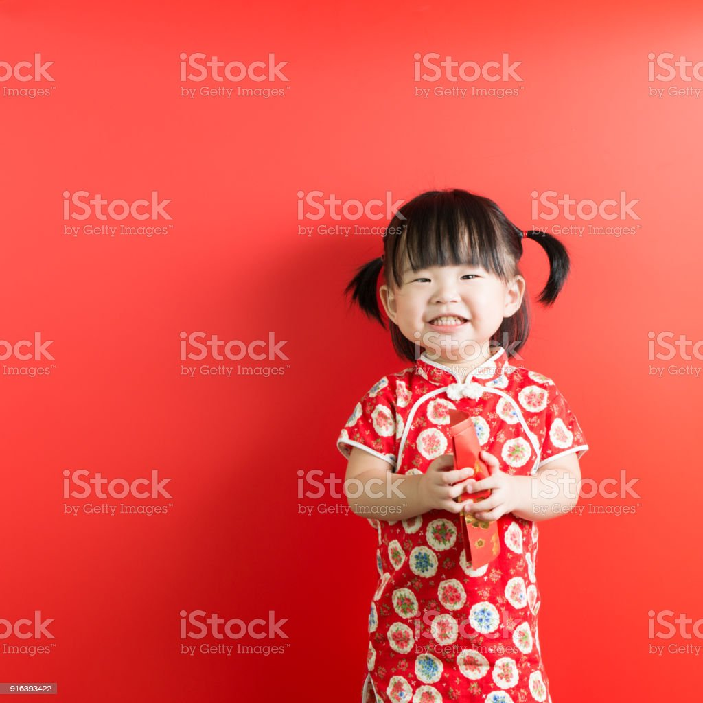 Chinese New Year theme stock photo