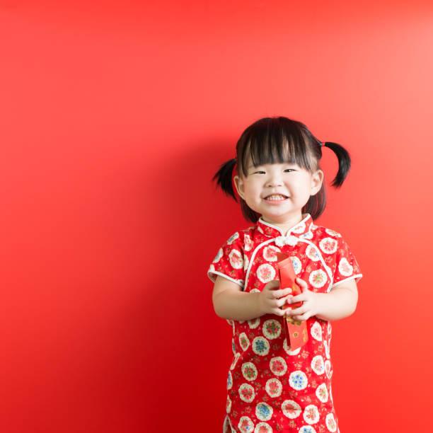 Chinese New Year theme stock photo