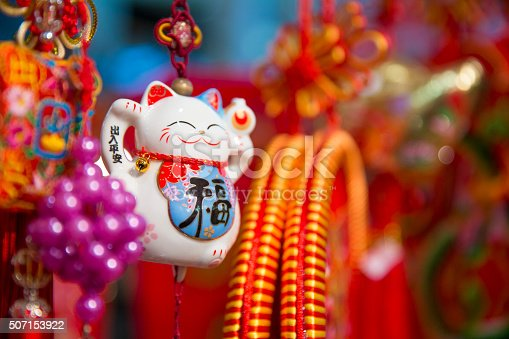 istock Chinese New Year Traditional Festival 507153922