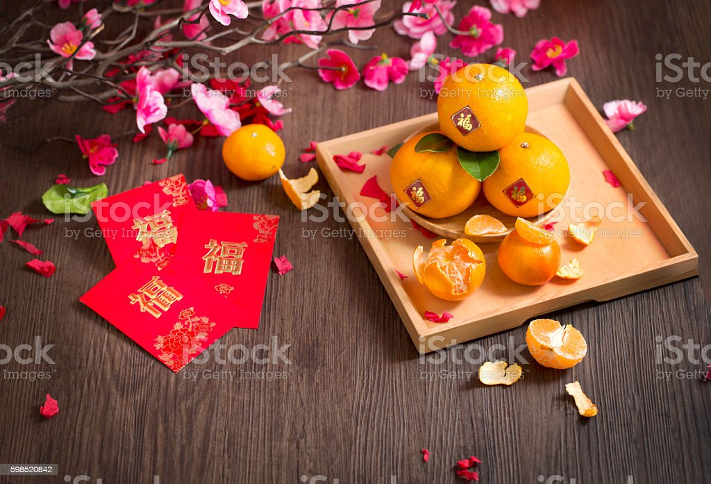 Chinese new year wooden table top shot. stock photo