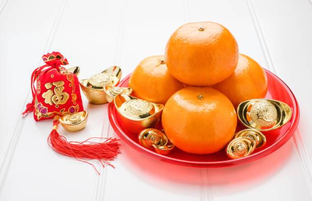 Chinese new yearang pow red felt fabric bag with gold ingots and picture id905778436?b=1&k=6&m=905778436&s=612x612&w=0&h=6sej81gs6lmalg   a4jehdhp76avp2abjq4qlg2ico=