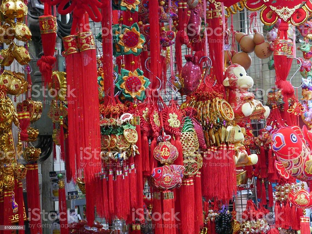 Chinese New Year's decoration stock photo
