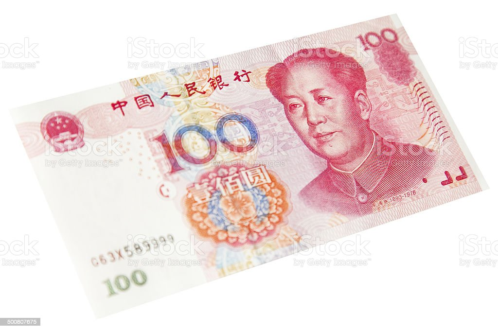 Chinese One Hundred Yuan Note - Front stock photo