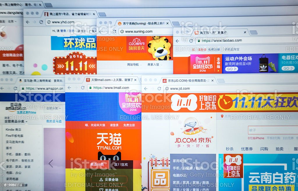 Chinese online shopping websites prepare Nov.11 big sales stock photo