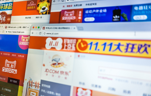 Guangzhou, China - November 3, 2016: With Electronic Business developing rapidly, most people visiting Chinese online shopping websites demonstrated on computer screen. The famous online shopping websites(jd.com, tmall.com, amazon.cn,taobao,suning.com,dangdang.com,yhd.com) are preparing the comming No.11 big sales.