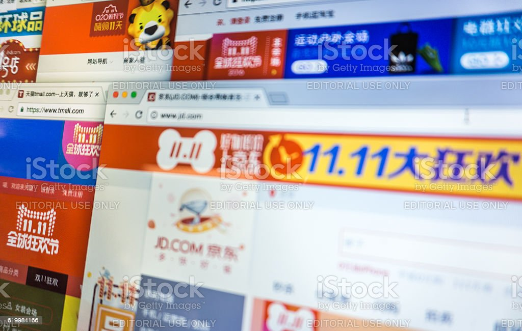 Chinese online shopping websites prepare Nov.11 big sales – Foto
