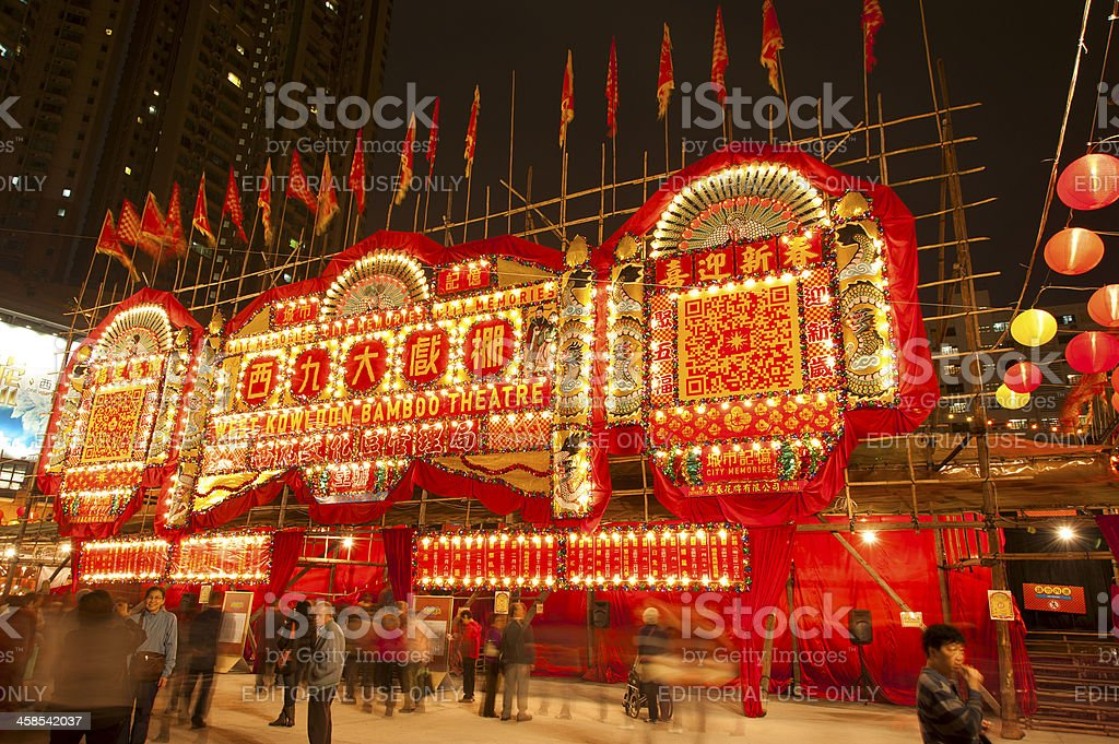 Chinese Opera Theater royalty-free stock photo