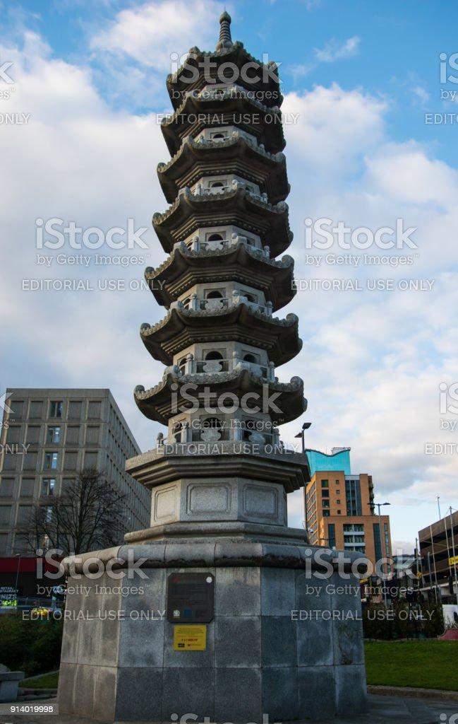 Chinese Pagoda, Holloway Circus, Birmingham City Centre, England stock photo