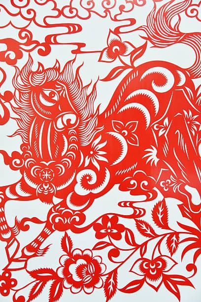 Papier chinois avant célébration nouvel an chinois 2014, année du cheval - Photo