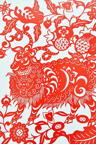 papier chinois avant la fête du nouvel an lunaire de moutons - année du mouton photos et images de collection