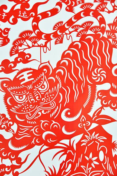 Papier chinois avant la fête du Nouvel An lunaire de tigre - Photo