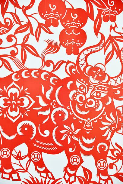 Papier chinois avant la fête du Nouvel An lunaire. - Photo