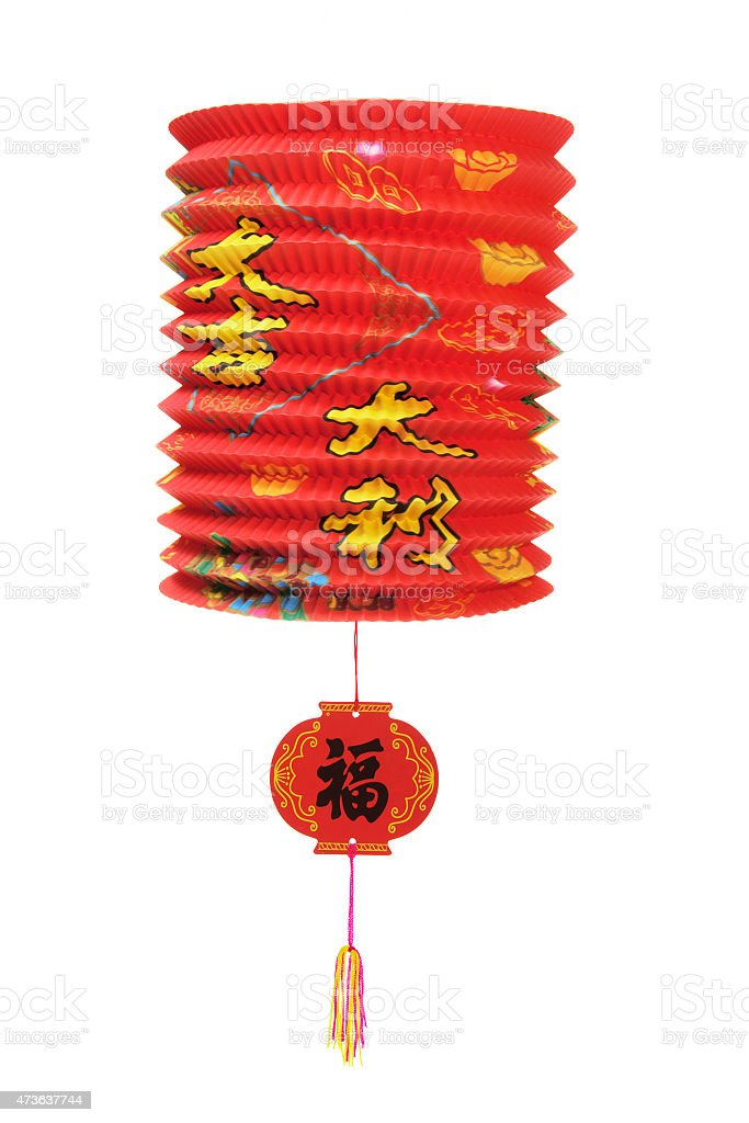 Chinese Paper Lantern stock photo