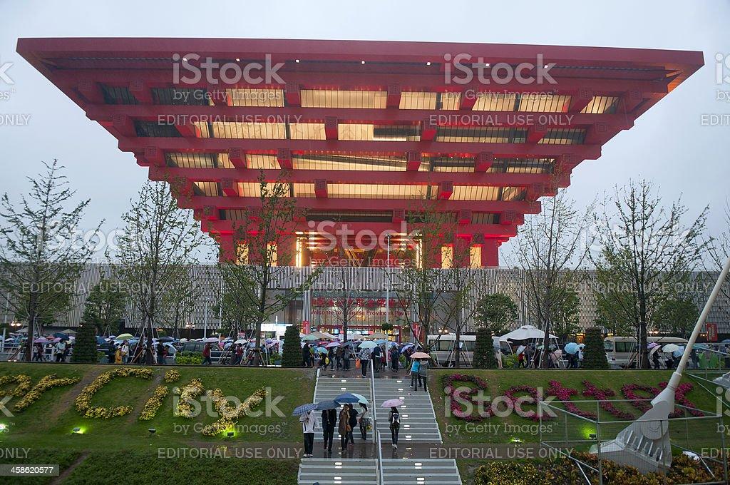 Chinese Pavillion World Expo 2010 Shanghai royalty-free stock photo