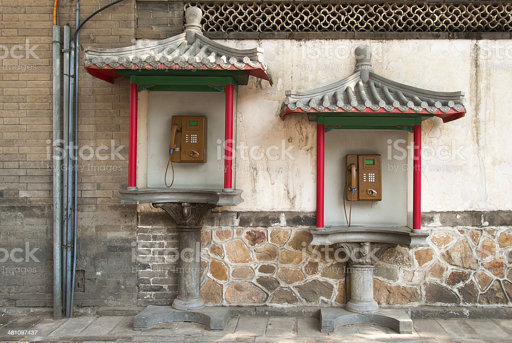 Chinese Payphones royalty-free stock photo