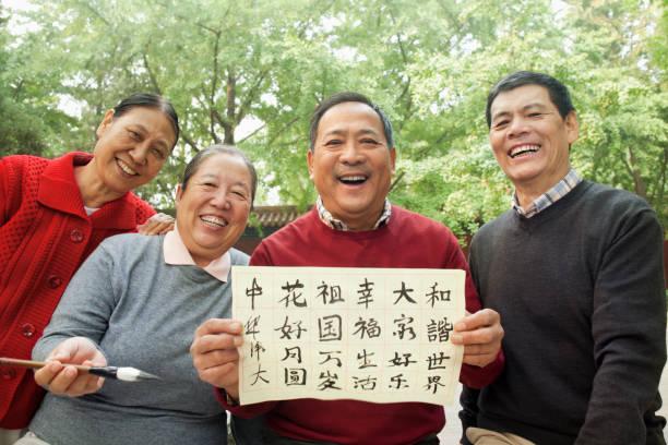 chinesen angeberei kalligraphie im park - gedichte zum ruhestand stock-fotos und bilder