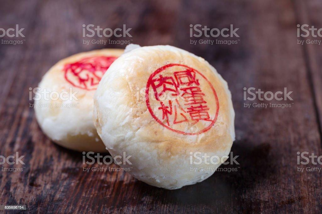 Chinese Pie stock photo