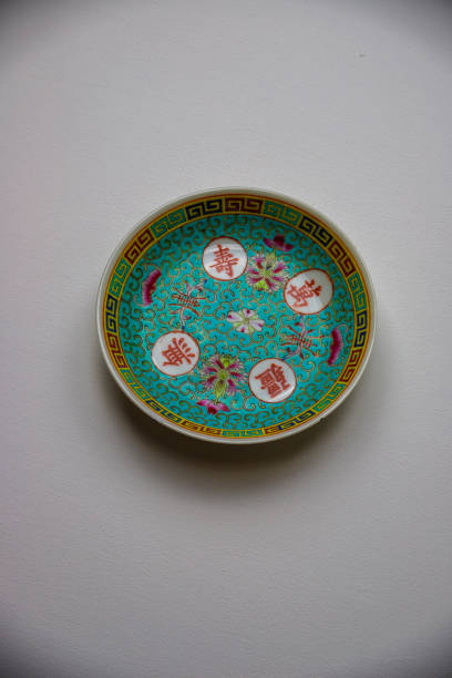 Chinese plate isolated on white background stock photo
