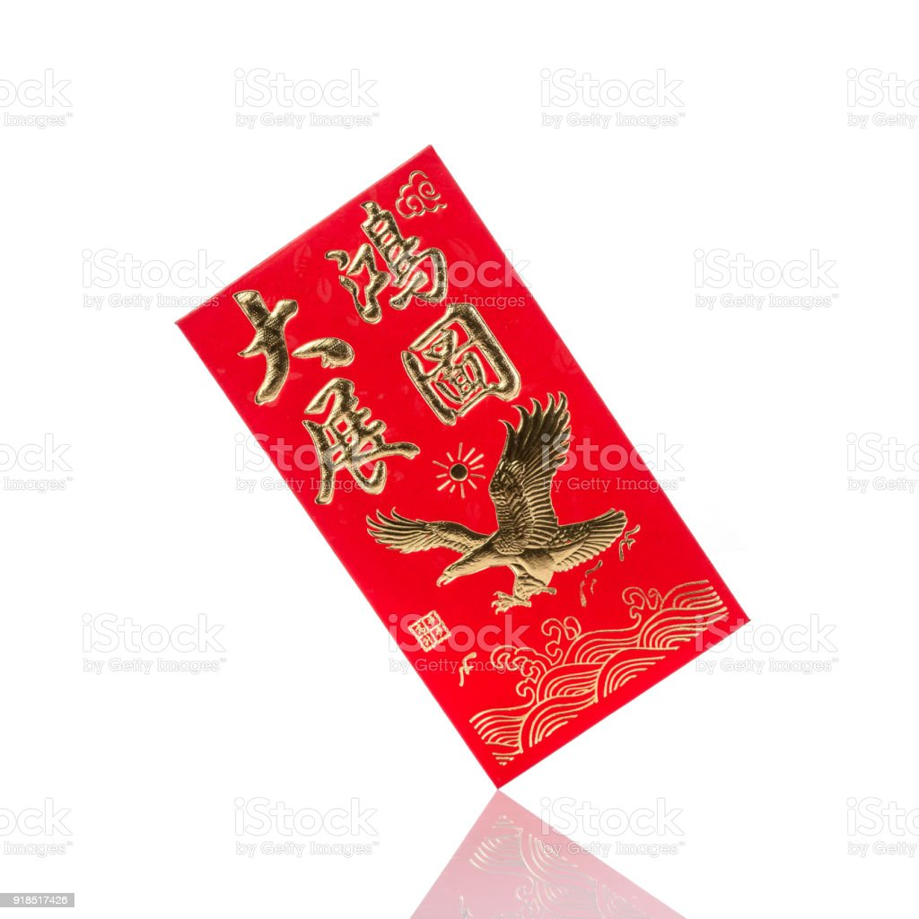 Chinese Red Envelope Use In Chinese New Year Festival On