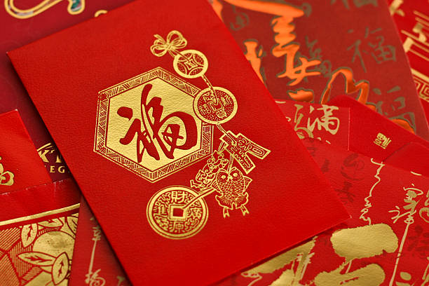 Chinese Red Pockets with gold auspicious prints stock photo