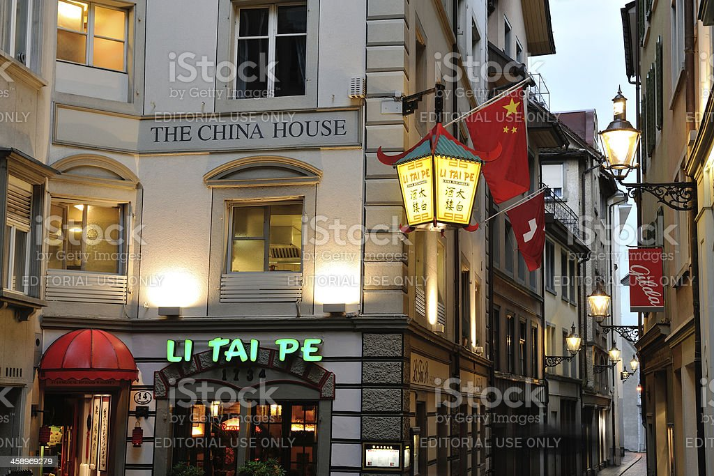 Chinese Restaurant in Luzern royalty-free stock photo